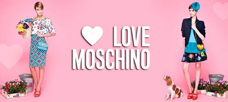 413a592731a07 Mały portfel renomowanej marki LOVE MOSCHINO w kolorze fuksji.